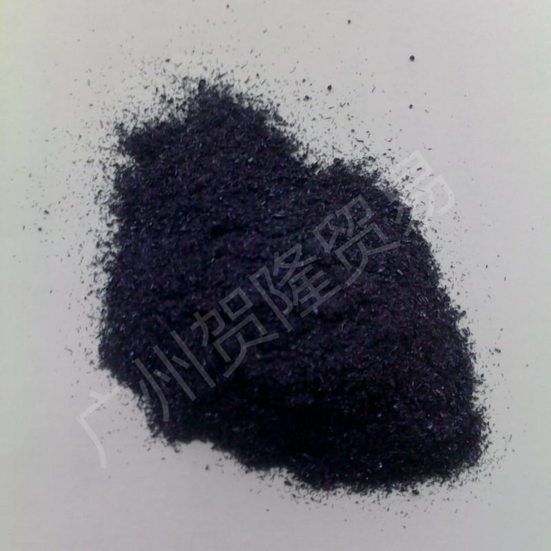 高錳酸鉀樣品