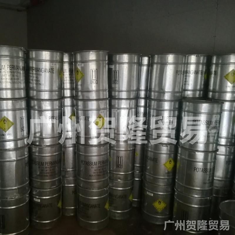 廣州高猛酸鉀 桶裝.jpg
