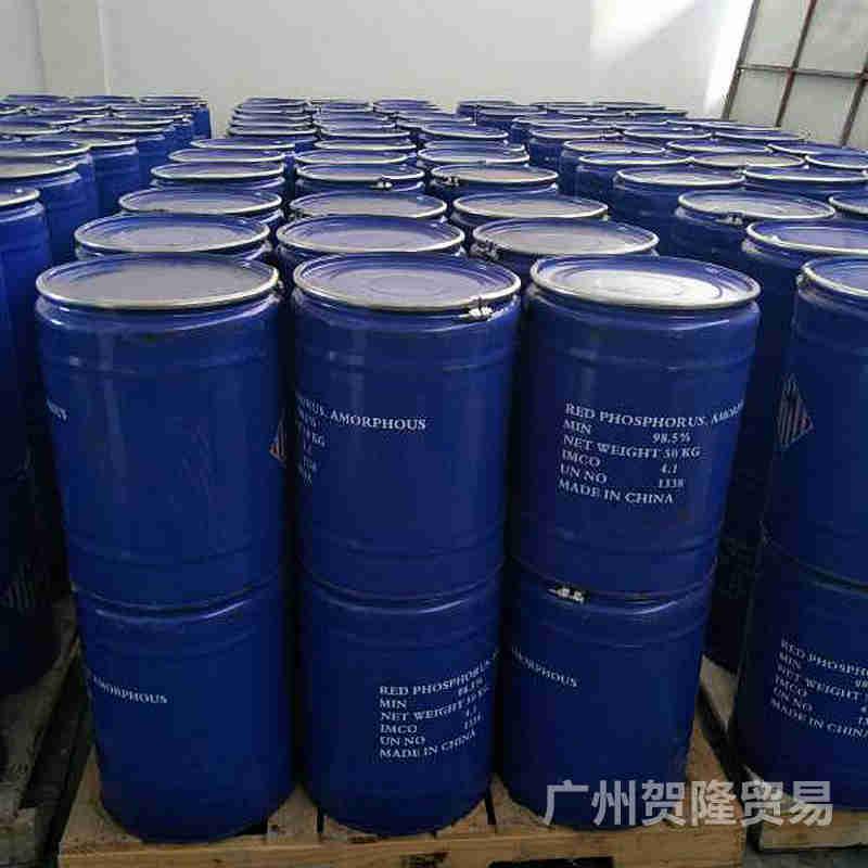 赤磷 藍桶2.jpg