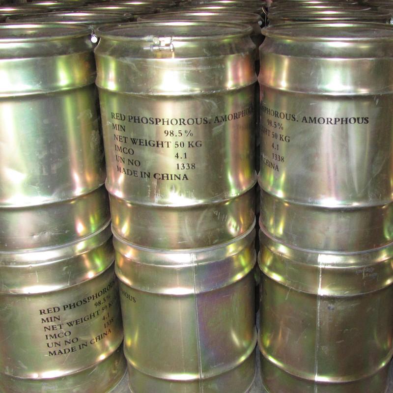 赤磷包裝 廣州赤磷現貨 倉庫.jpg