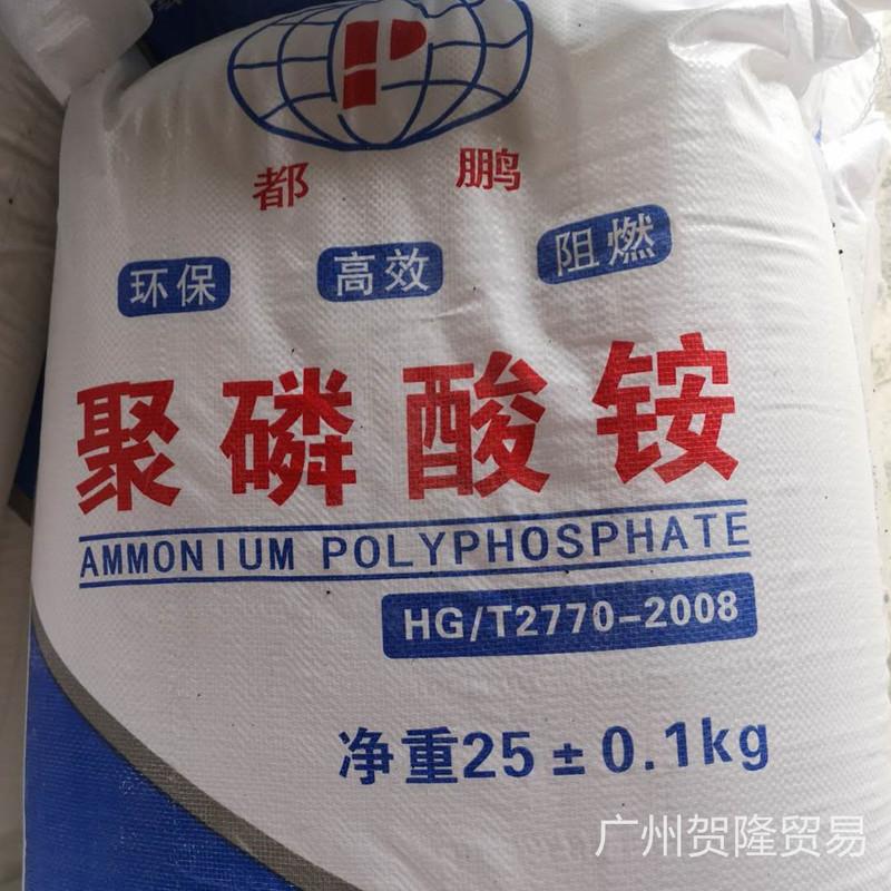 聚磷酸胺 外包裝_副本.jpg